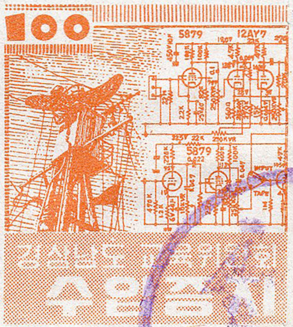 100won_stamp_design_981px_wide
