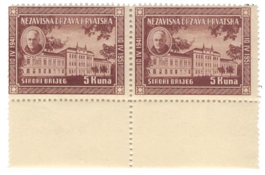 OP3: 5 Kuna (Siroki Brieg), 1951