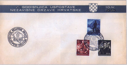 1953: FDC to commemorate the 22nd anniversary of creaton of the NDH