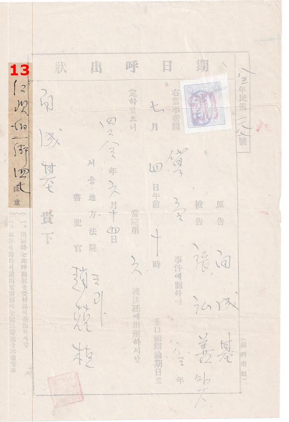 seoul-document-model_13
