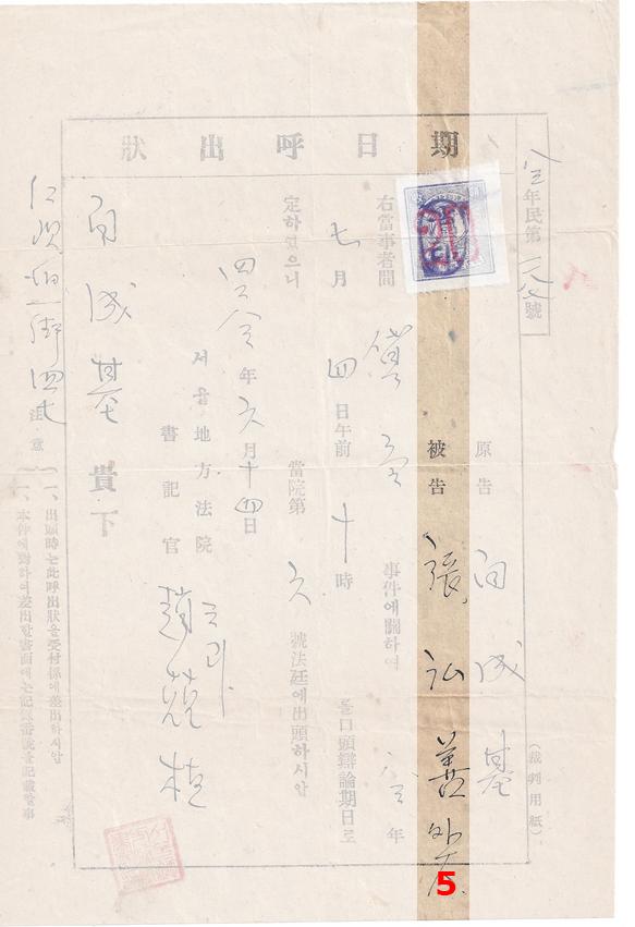 seoul-document-model_5