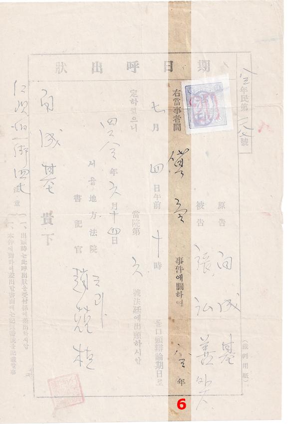 seoul-document-model_6