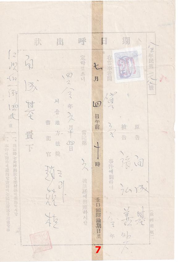 seoul-document-model_7