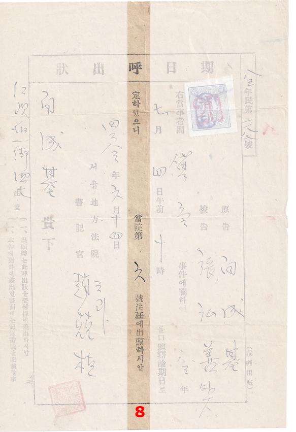 seoul-document-model_8