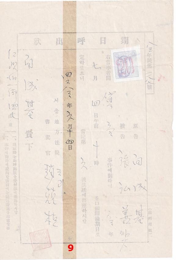 seoul-document-model_9