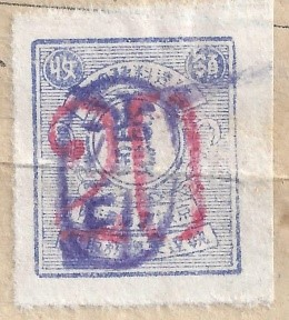 stamp_complete