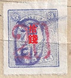 stamp_5