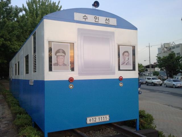 SuIn-SuwonCity12