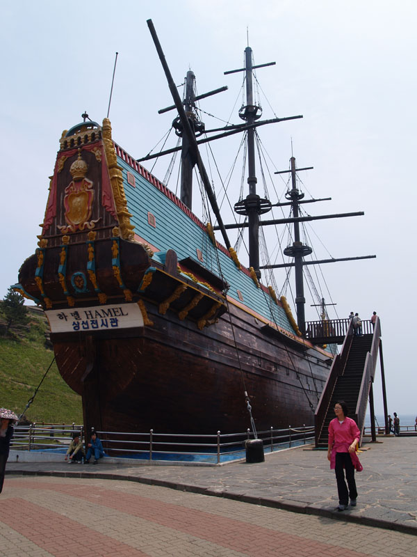 Hamels ship on Jeju (2008). I have no idea who the person in the picture is.