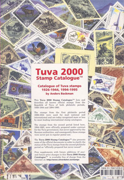 Backside of the Tuva 2000 Stamp Catalogue
