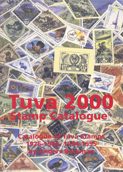 Frontside of the Tuva 2000 Stamp Catalogue