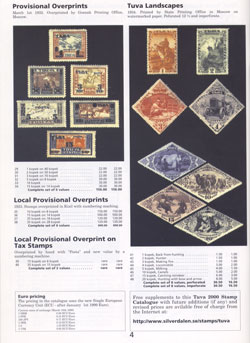 Example page: Provisional overprints and Tuva landscapes